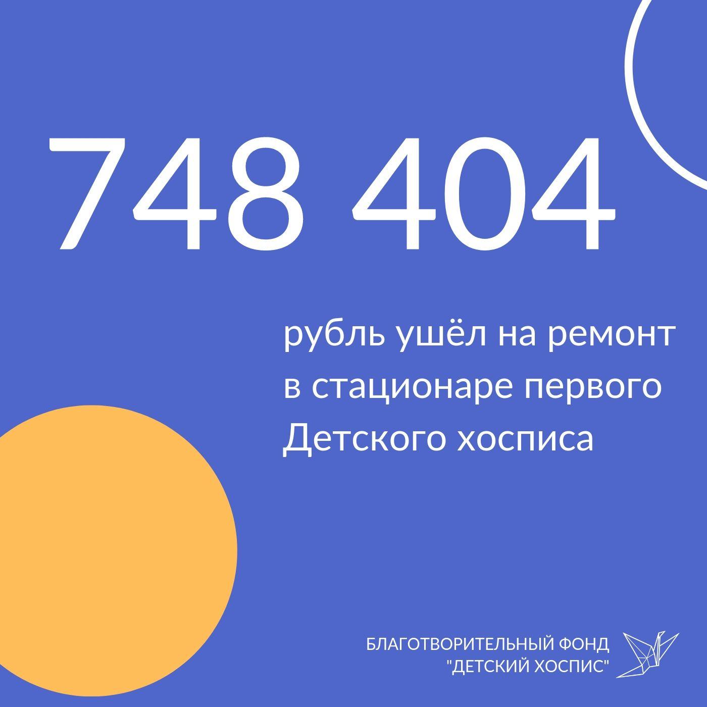 e401312f416b18558c44b4e0768cb110.jpg